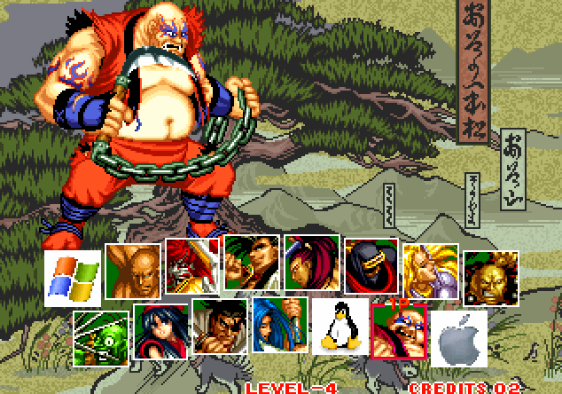 Samurai Shodown 2 character select screen